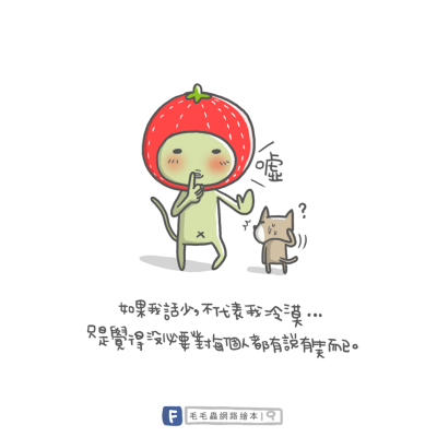fb20150826_mao