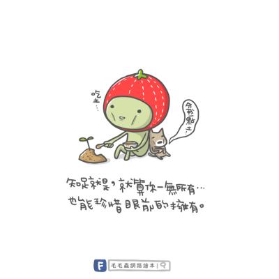 fb20150831_mao