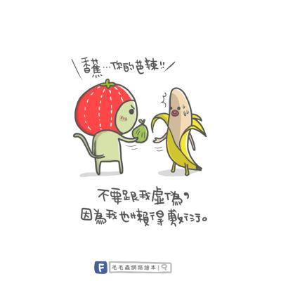fb20150902_mao